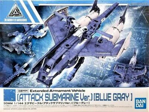 GUNDAM BANDAI 30MM 1/144 EA VEHICLE ATTACK SUBMARINE[BLUE GRAY] GUN60736 No Figure